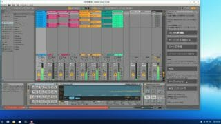 Zorin OS WINE Ableton Live